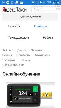 More55.ru screenshot 3