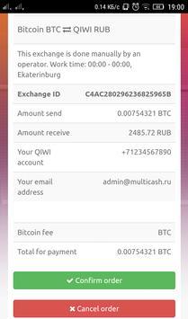 MultiCash24 - обменник screenshot 3
