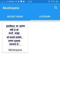 Mushayera News screenshot 2
