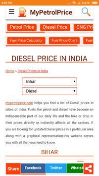 My City Petrol Price screenshot 1