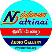 NATRINAI FM icon