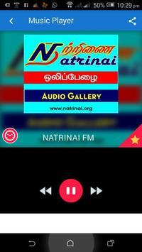 NATRINAI FM screenshot 2