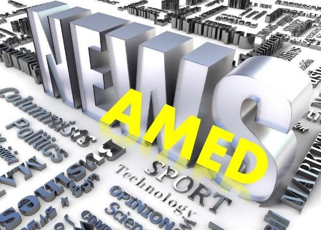 NEWS AMED for Android - APK Download