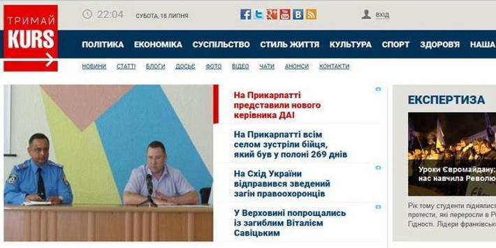NEWS.IF apk screenshot