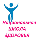 Национальная школа здоровья. icon