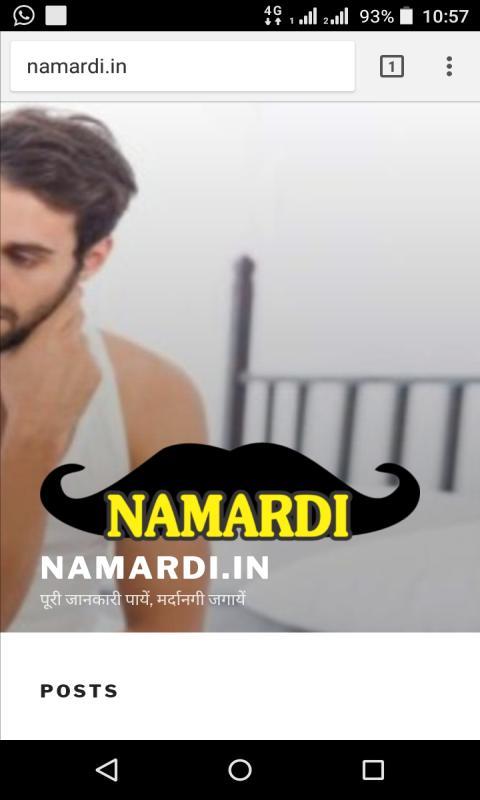 Namardi (नामर्दी) Impotence (नपुंसकता) for Android