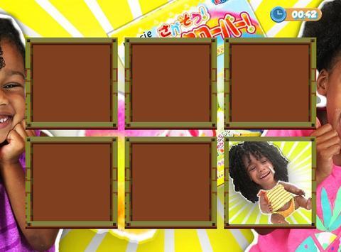 Naiah & Elli Game : Matching Pairs screenshot 3