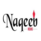 Naqeeb News icon