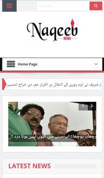 Naqeeb News poster