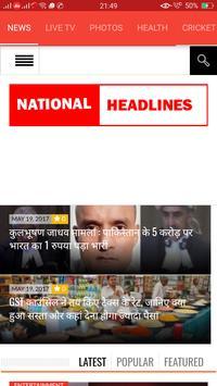 National Headlines apk screenshot