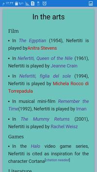 Nefertiti screenshot 7