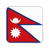 Newspaper Nepal icon