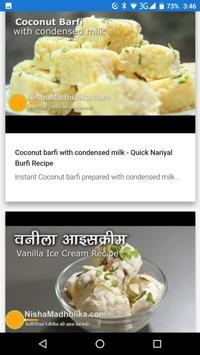 Nisha Madhulika Videos screenshot 2