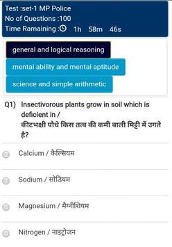 Nitya Academy Test Series screenshot 5