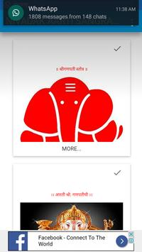 Nivadak Aarti Sangraha poster