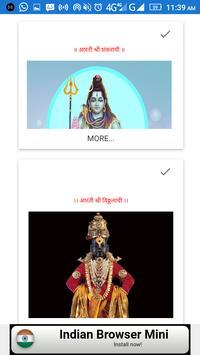 Nivadak Aarti Sangraha screenshot 1