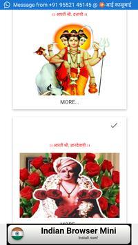 Nivadak Aarti Sangraha screenshot 2