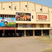 Odean Cinema icon