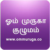 Om Muruga Co icon