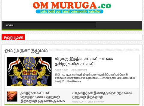 Om Muruga Co apk screenshot