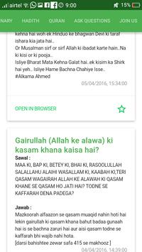 Online Islamic Center for Android - APK Download