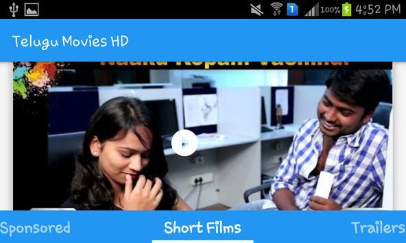 Telugu Cinemas -  HD apk screenshot