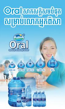 Oral Water poster
