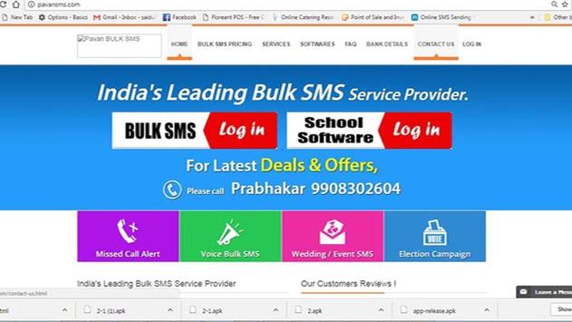 PAVANSMS.COM screenshot 1