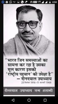 pandit Deendayal Upadhyaya poster