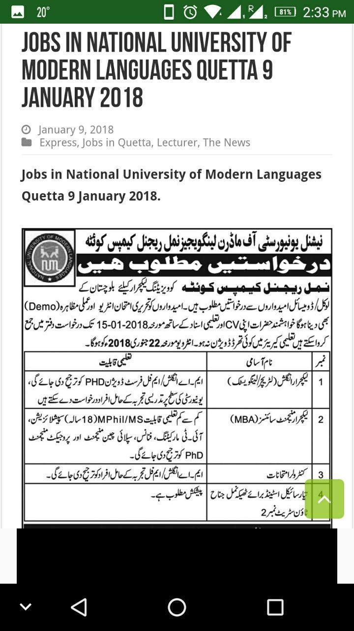 PK Jobs Alert - Pakistani Newspaper Job Ads for Android