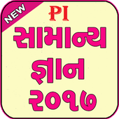 PI EXAM Preparation Material icon