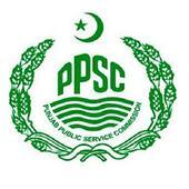 PPSC Punjab Public Service Commission icon