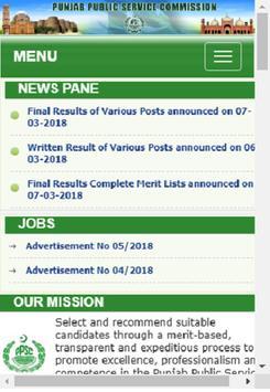 PPSC Punjab Public Service Commission screenshot 2