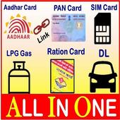 Pan Adhaar DL Gas Sim Link All In One icon