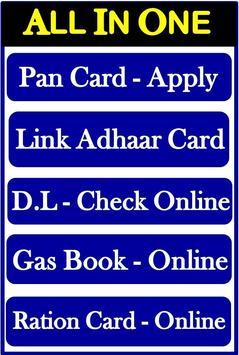 Pan Adhaar DL Gas Sim Link All In One screenshot 6