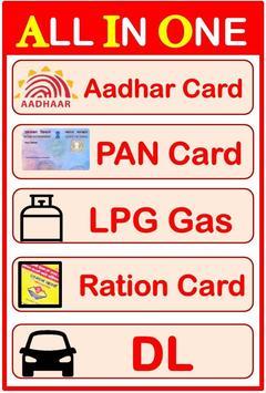 Pan Adhaar DL Gas Sim Link All In One screenshot 9