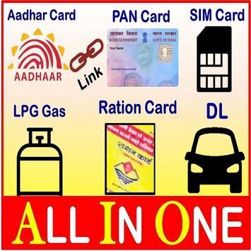 Pan Adhaar DL Gas Sim Link All In One screenshot 3