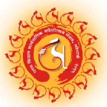 Parelcha Raja apk screenshot