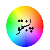 pashto language alphabet icon
