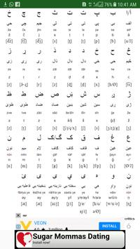 pashto language alphabet screenshot 2