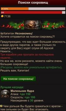 Пираты poster