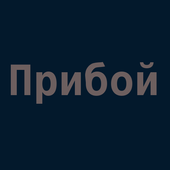 Cosmos3D MTV канал: Радио Прибой слушать онлайн icon