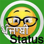 Punjabi Status icon