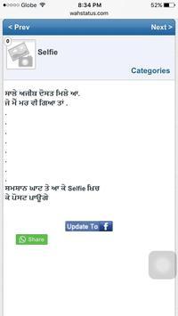 Punjabi Status apk screenshot