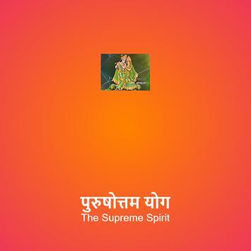 पुरुषोत्तम योग Supreme Spirit poster