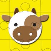 Puzzle tebak gambar binatang icon