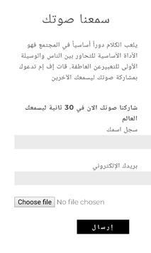 Qaat FM screenshot 1