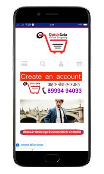QuickSelo Online Shopping App poster