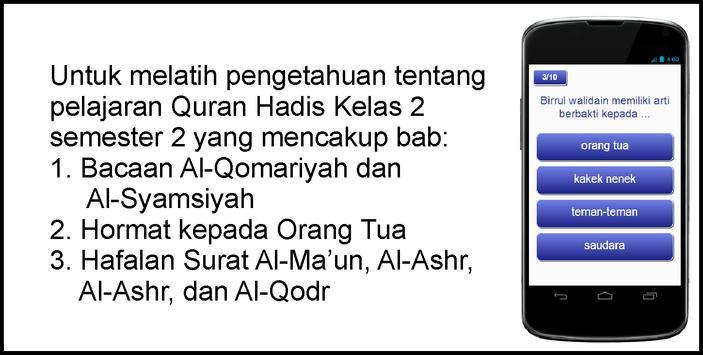 Quran Hadis Kelas 2 Semester 2 apk screenshot