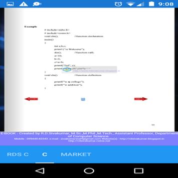 RDS C screenshot 2